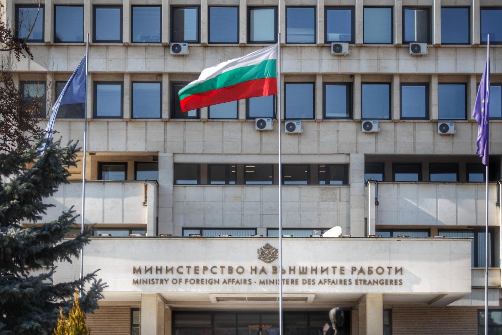 Временно управляващият посолството на Република Северна Македония в София бе извикан на разговор в МВнР