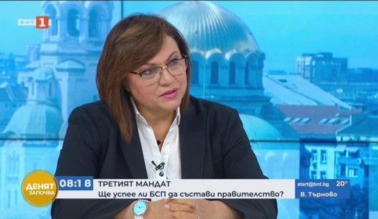 Нинова: Нужно е да намерим общото, за да предпазим страната от идващите кризи