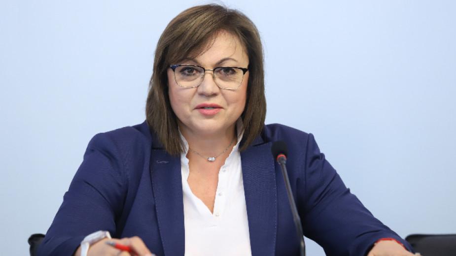 Нинова: Връщаме мандата 10-15 септември, ако няма съгласие за кабинет