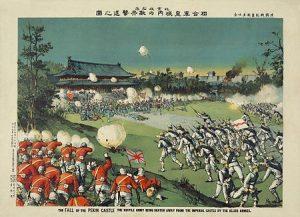 Британски и японски войници в битката при Бейджинг