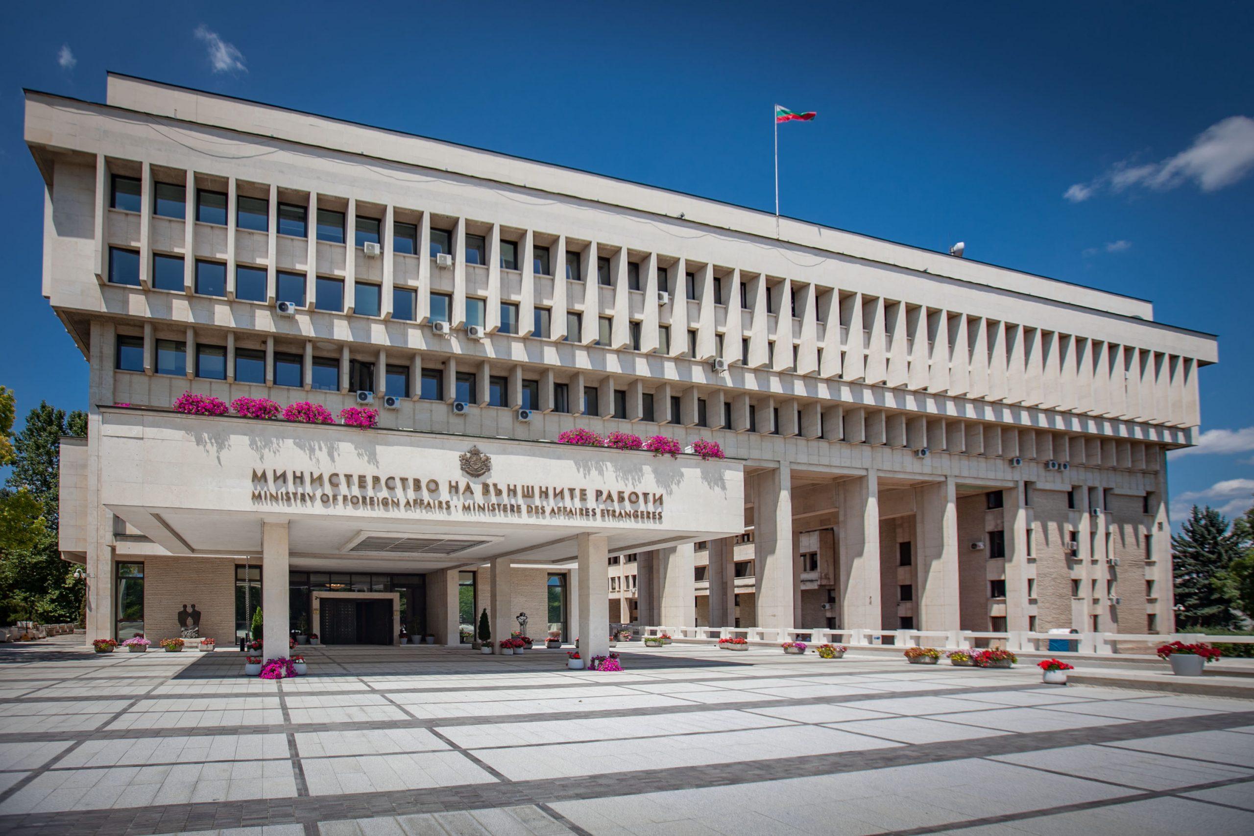 Позиция на България във връзка с изявление от 3 септември 2021 г. на министър-председателя на Република Северна Македония З. Заев