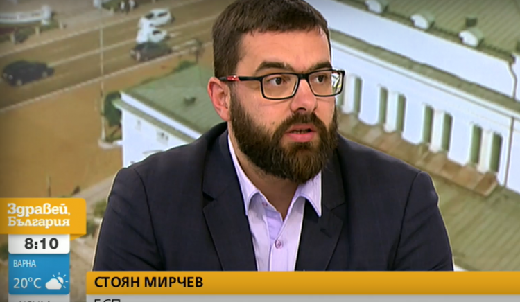 Стоян Мирчев, БСП: Важно е да актуализираме бюджета, и то качествено