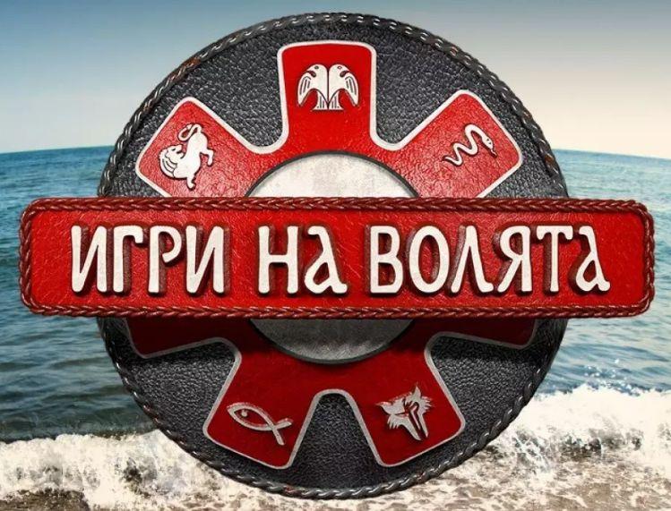 """Сензационна конспирация в """"Игри на волята: България"""""""