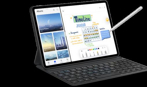 ЕКСКЛУЗИВНО! БГ мрежа ви представя Huawei MatePad 11