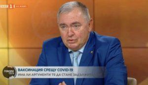 Проф. Георги Михайлов: ГЕРБ допуснаха тежки грешки в ковид кризата и те продължават да дават негативен резултат