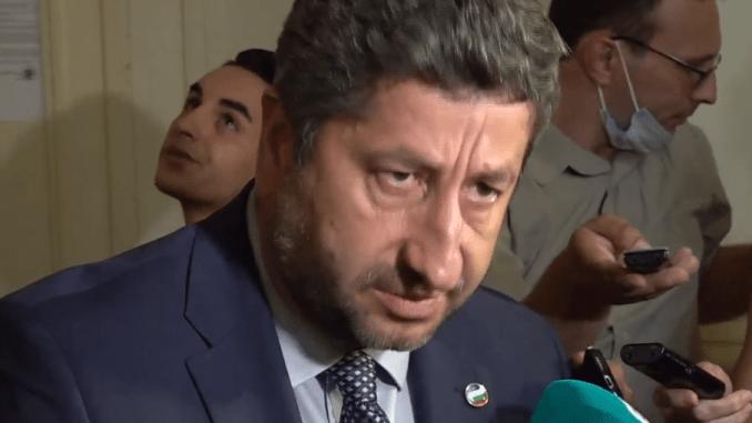 Заличават Демократична България от изборите