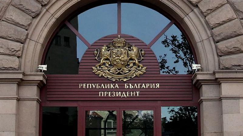 Президентството:Манипулация са твърденията, че БСП ще бъде изгонена от партийната централа